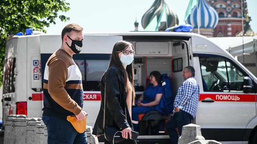 Максимум с 2 января: в России выявлено более 25 тыс. новых случаев коронавируса0
