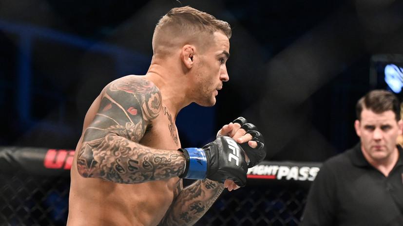 Порье дал совет Макгрегору перед боем на турнире UFC 264