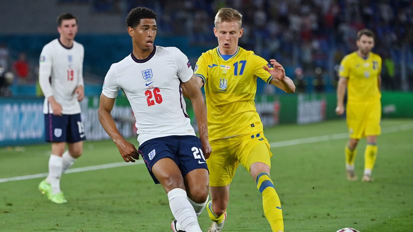 Зинченко обратился к болельщикам сборной Украины после вылета с Евро-2020