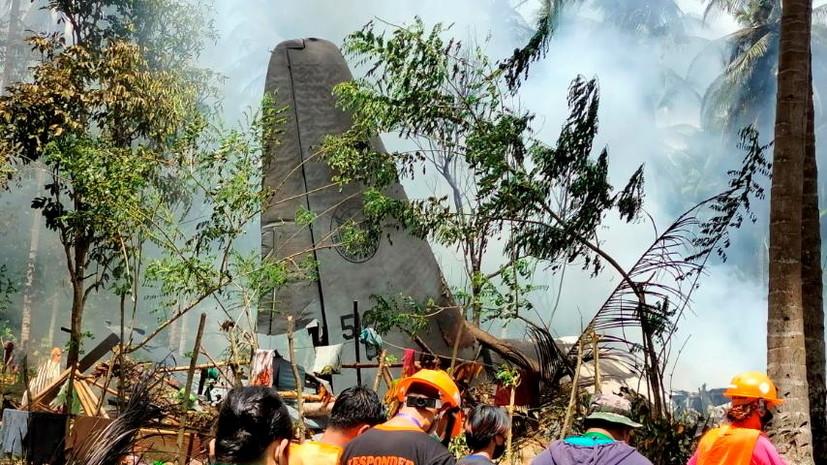 Число жертв крушения военного самолёта на Филиппинах возросло до 31