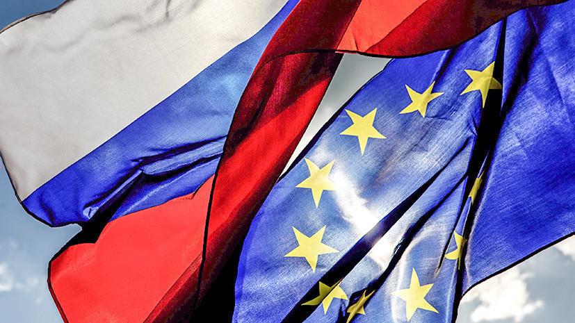 Песков высказался о необходимости диалога России и ЕС