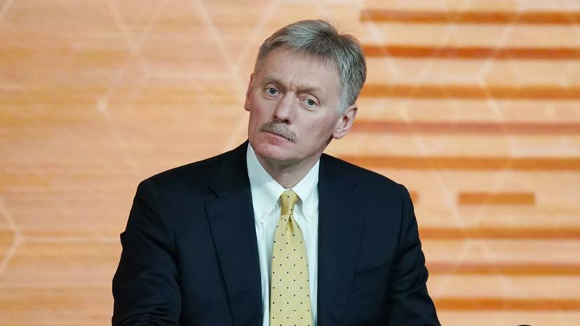 Песков заявил о необходимости жёстких мер со стороны властей из-за пандемии
