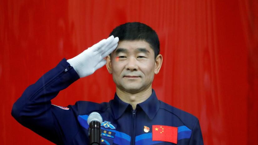 Космонавты из КНР завершили семичасовые работы в открытом космосе