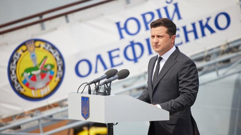 Зеленский заявил о способности «противодействовать агрессии России» ракетами «Нептун»