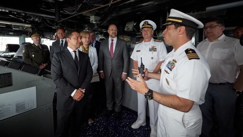 Зеленский побывал на борту эсминца ВМС США Ross