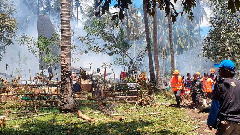 Число жертв авиакатастрофы на Филиппинах достигло 45