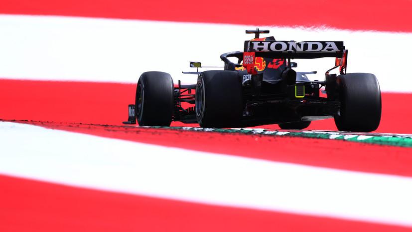 Ферстаппен одержал победу на этапе Гран-при «Формулы-1» в Австрии