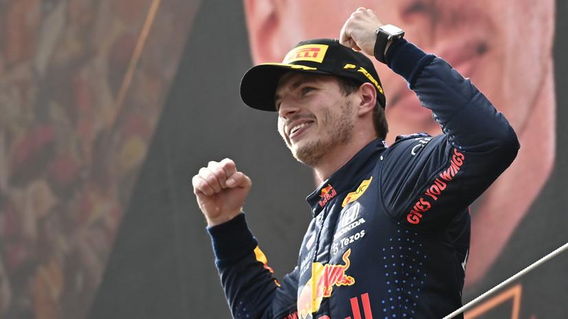 «Большой шлем» Ферстаппена, подиум Норриса и поломка Хэмилтона: чем запомнился Гран-при Австрии «Формулы-1»