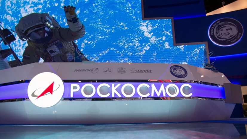 «Роскосмос» и САНСА разместят станцию обнаружения космического мусора в ЮАР