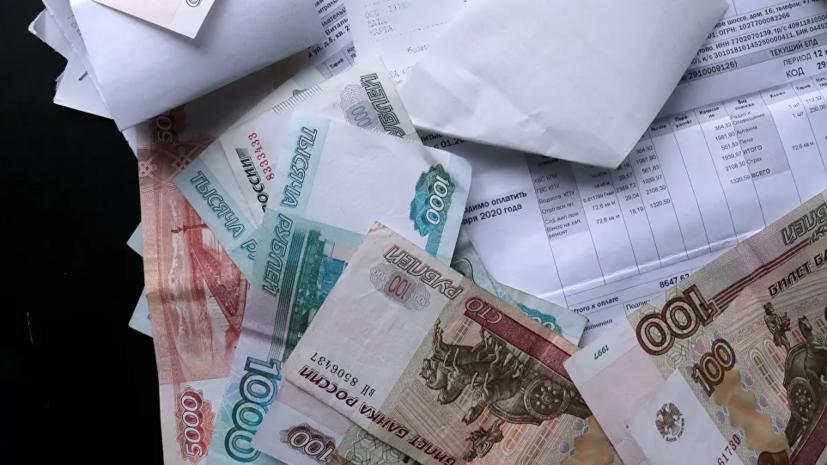 Депутат высказался о возможности возмещения расходов россиян на ЖКХ