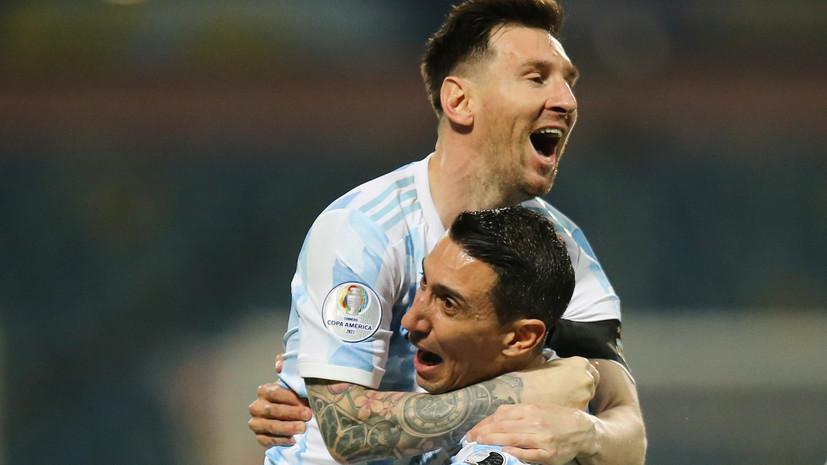 Выдающаяся форма Месси, страшный фол Жезуса и секс-скандал в сборной Чили: что происходит на Кубке Америки по футболу