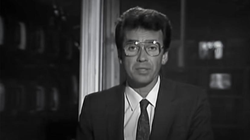 Умер бывший ведущий программы «Время» Юрий Петров