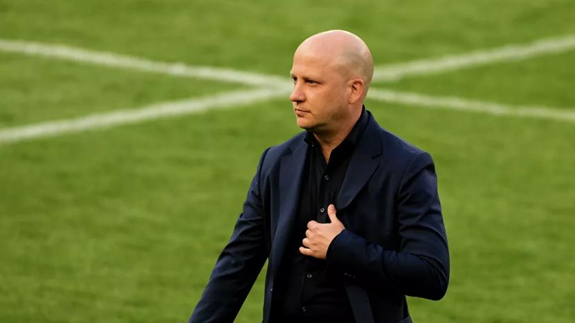 Николич рассказал, как Смолов и Гилерме отреагировали на непопадание в сборную России на Евро-2020