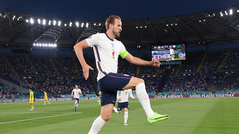 Кейн заявил, что Англии нужно использовать преимущество игры на «Уэмбли» в матче с Данией
