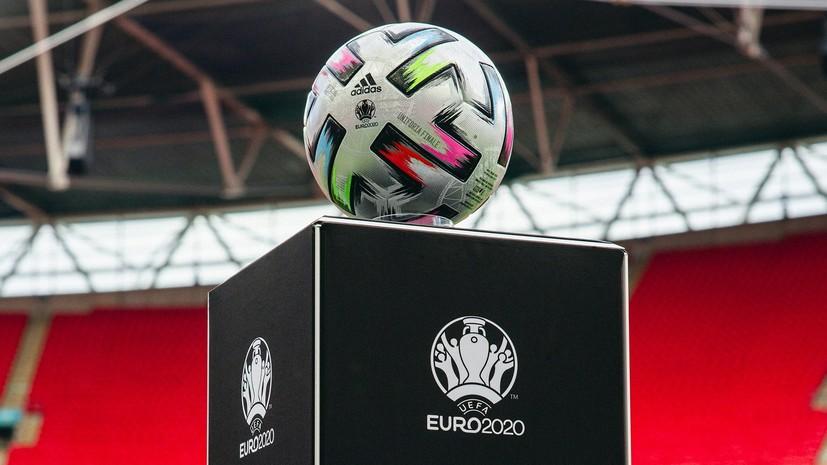 УЕФА представил мяч для полуфиналов и финала Евро-2020