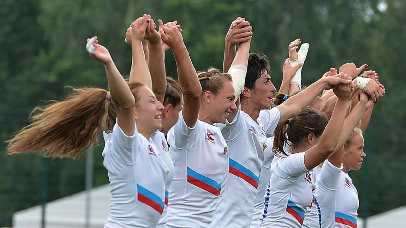 Стал известен состав женской сборной России по регби на Олимпиаду