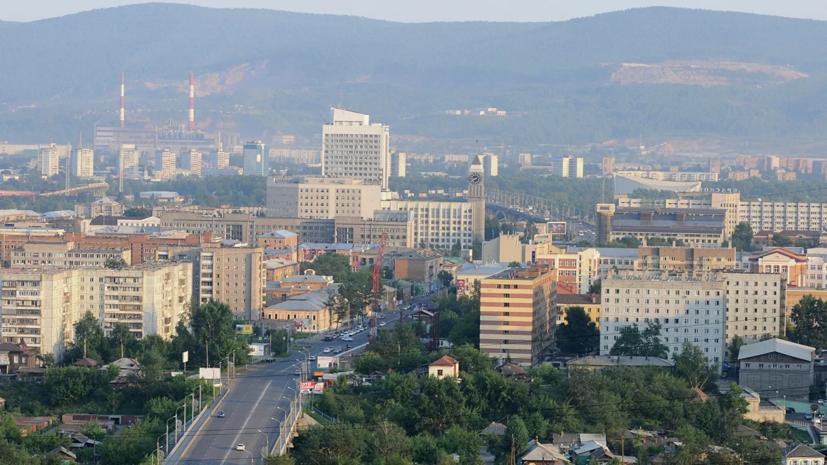 В двух городах Красноярского края ввели режим «чёрного неба»