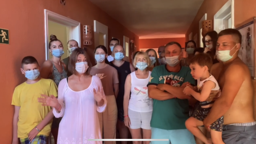 «Сидим в номере, еду носят»: как развивается ситуация с оказавшимися в изоляции на Кубе российскими туристами