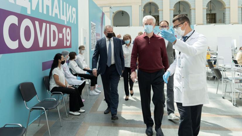 Собянин сообщил о закрытии прививочного пункта в ГУМе