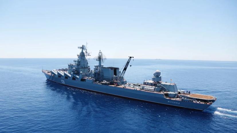 Крейсер «Москва» и фрегат «Адмирал Эссен» возвращаются в Севастополь из Средиземного моря