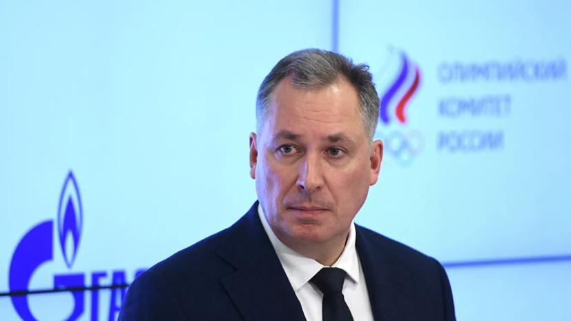 Глава ОКР рассказал, сколько российских спортсменов примут участие в открытии ОИ в Токио