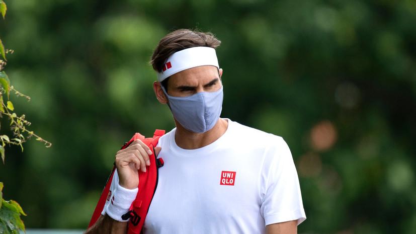 Федерер выступит на Олимпиаде в Токио