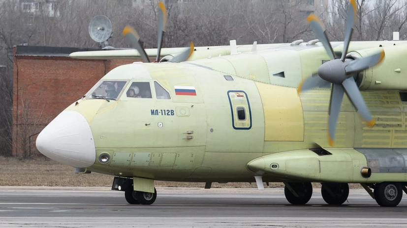 В России планируется выпустить до 200 самолётов Ил-112В