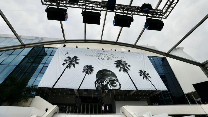 Возвращение искусства: открывается 74-й Каннский кинофестиваль