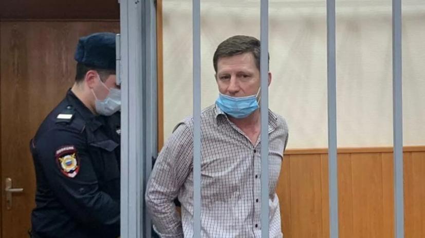 Суд в Москве продлил арест экс-губернатору Хабаровского края Фургалу