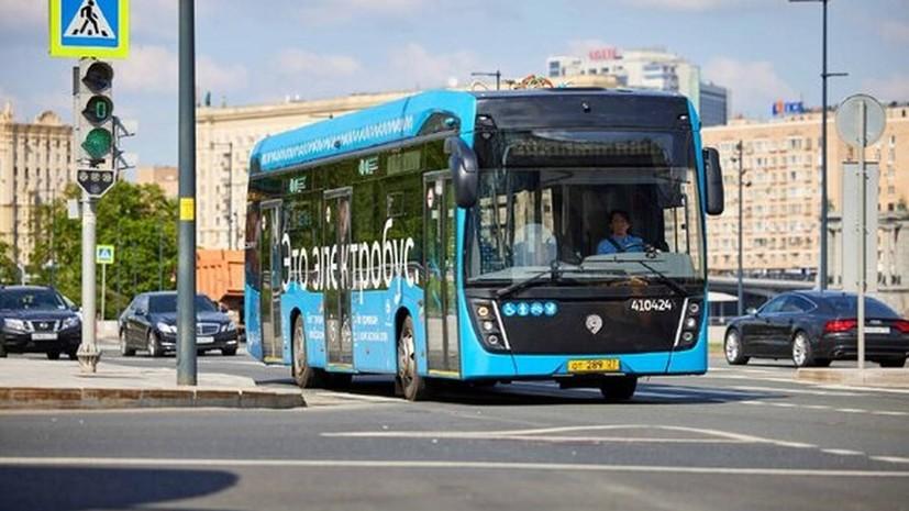 В Москве запустили 650 электробусов по 49 маршрутам за три года