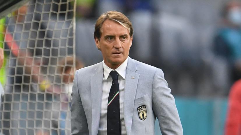 Манчини высказался о сборной Испании перед полуфиналом Евро-2020