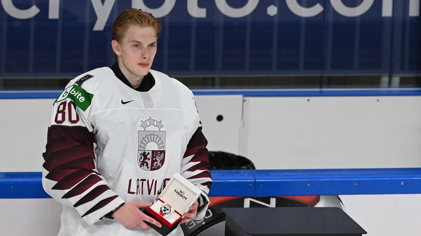 «Будет не хватать его страсти к игре»: вратарь «Коламбуса» и сборной Латвии скончался в возрасте 24 лет