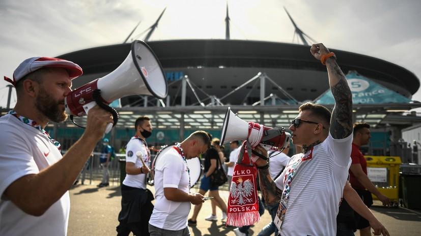 «Смотрим в будущее с оптимизмом»: Сорокин о российской части Евро-2020, оценке УЕФА и финале ЛЧ в Санкт-Петербурге