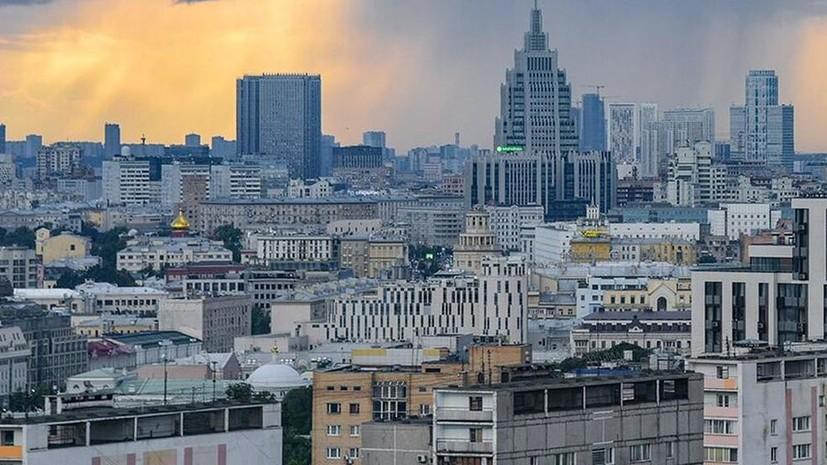 Москва и Петербург попали в топ-10 городов мира по росту цен на жильё