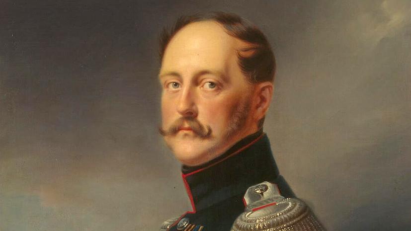 «Мечтал построить государство-семью»: каким было правление императора Николая I