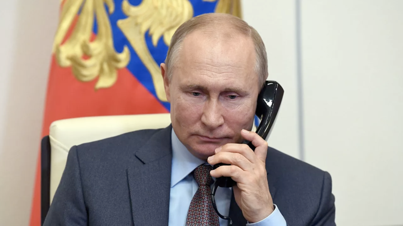 Путин обсудил с президентом Узбекистана обострение ситуации в Афганистане