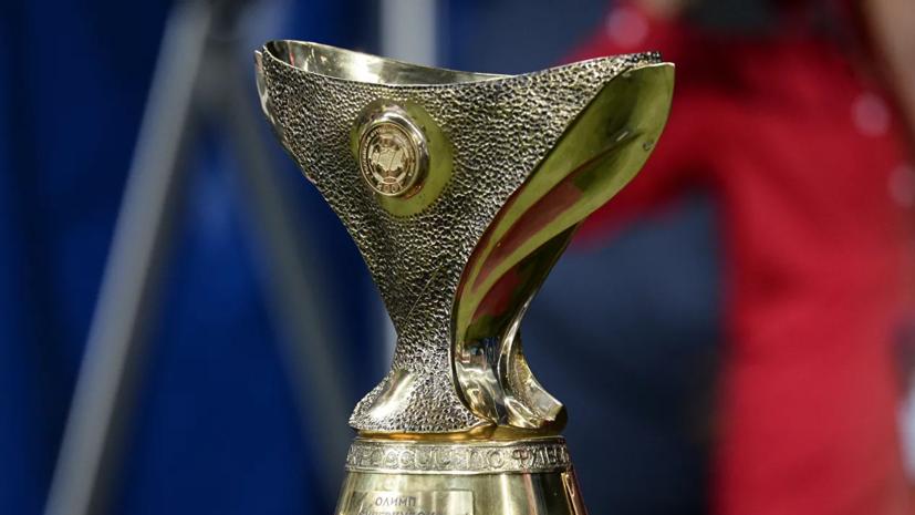 Матч за Суперкубок России покажет Первый канал