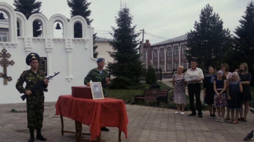 В Пермском крае перезахоронили останки красноармейцев, найденные в Псковской области