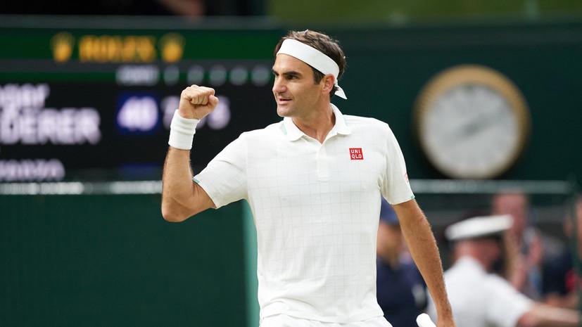 Федерер обыграл Сонего и стал четвертьфиналистом Уимблдона