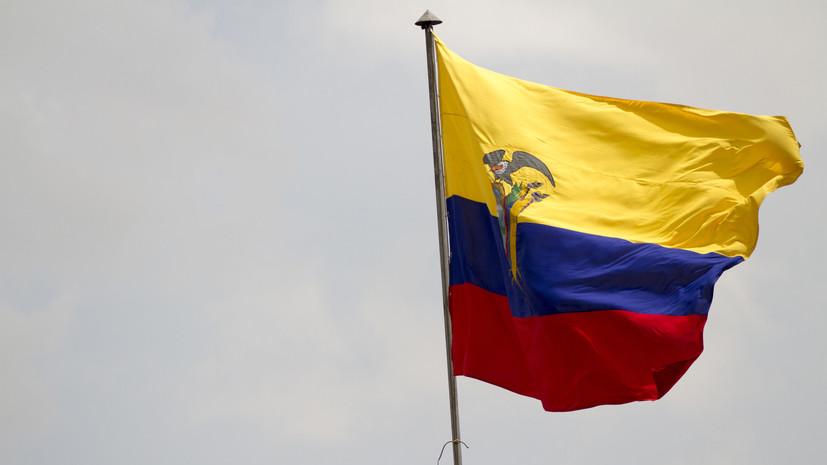 Россия и Эквадор обсуждают сотрудничество в сфере ВТС