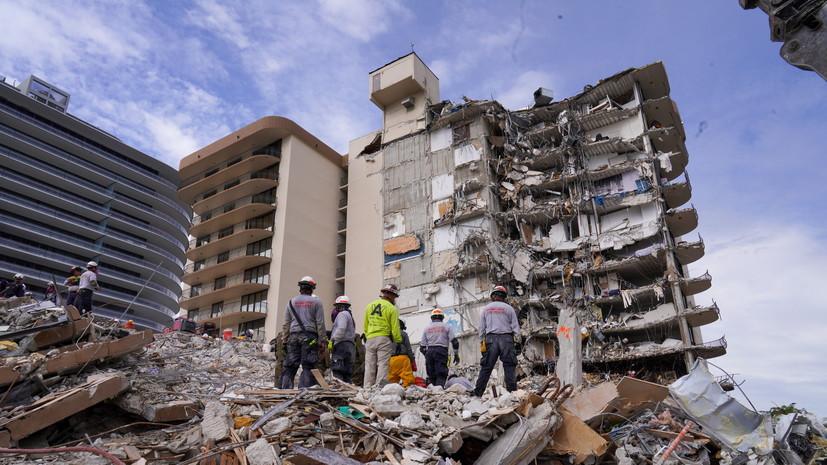 Число жертв обрушения дома во Флориде возросло до 28