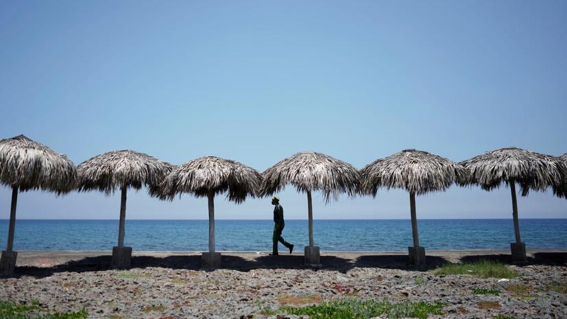 Посол прокомментировал ситуацию с российскими туристами на Кубе