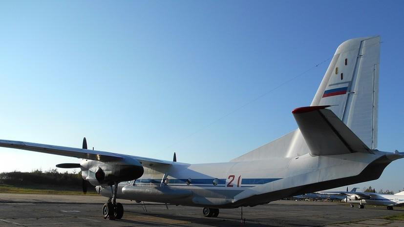 Прокуратура начала проверку после пропажи связи с Ан-26 на Камчатке