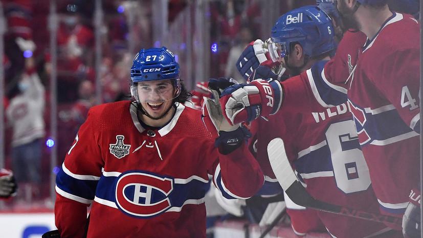 Романов установил рекорд «Монреаля» в финалах плей-офф НХЛ