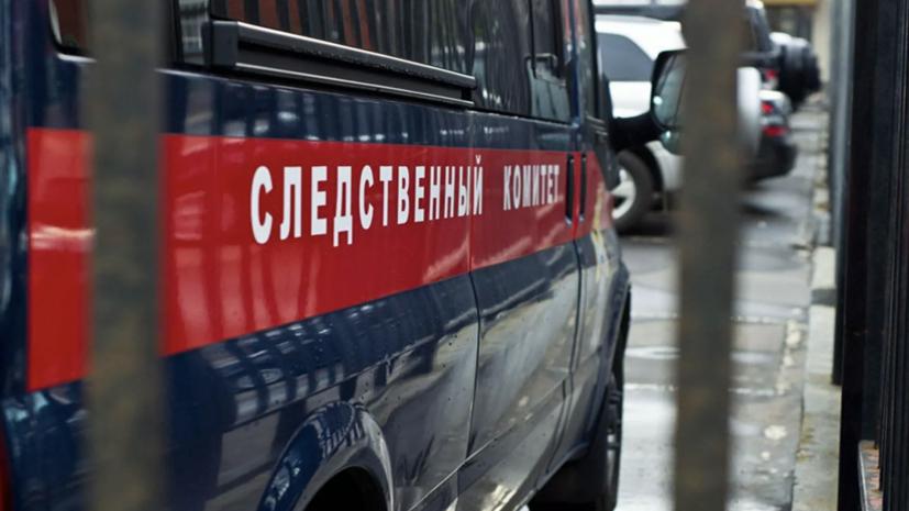 СК возбудил дело после потери связи с самолётом Ан-26 на Камчатке