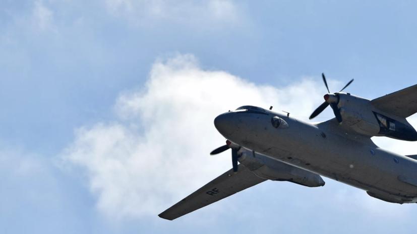 ТОФ присоединился к поискам пропавшего на Камчатке самолёта
