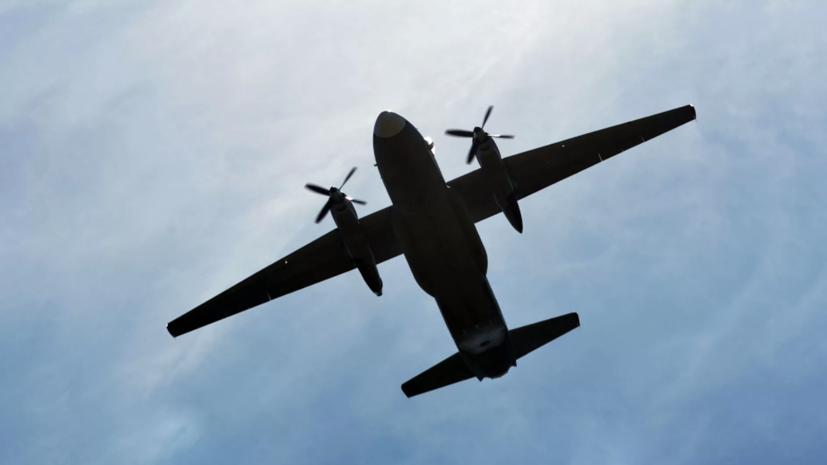 Экипаж Ан-26 перестал выходить на связь в 9 км от посёлка Палана