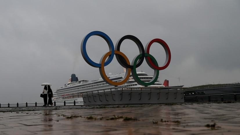 СМИ: Церемонии открытия и закрытия Олимпиады в Токио пройдут без зрителей