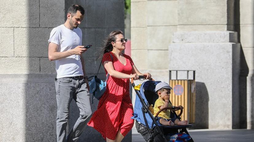Парки Москвы подготовили программы ко Дню семьи, любви и верности