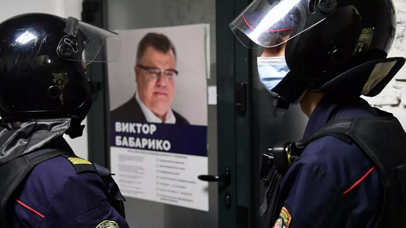 Бабарико приговорён к 14 годам лишения свободы